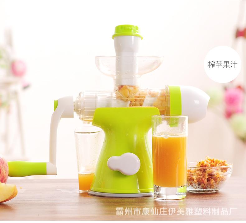 多功能儿童果汁机冰淇淋机 儿童榨汁机